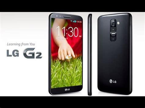 reset android lg g2 hard reset lg g2 4 4 2 kitkat youtube