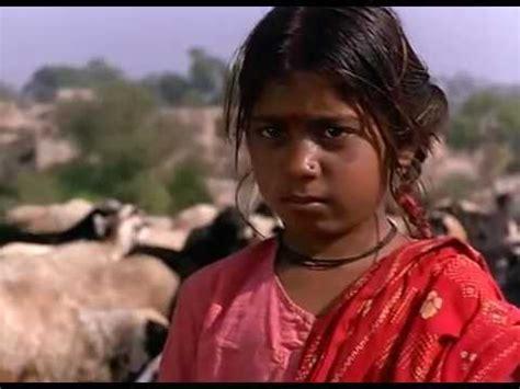 film bandit queen scene nusrat online blog tag phoolan devi