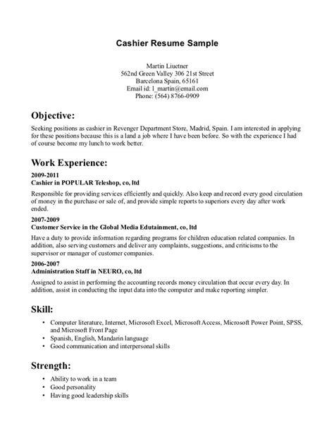 Target Resume by Target Cashier Duties Target Cashier Duties Target Cashier