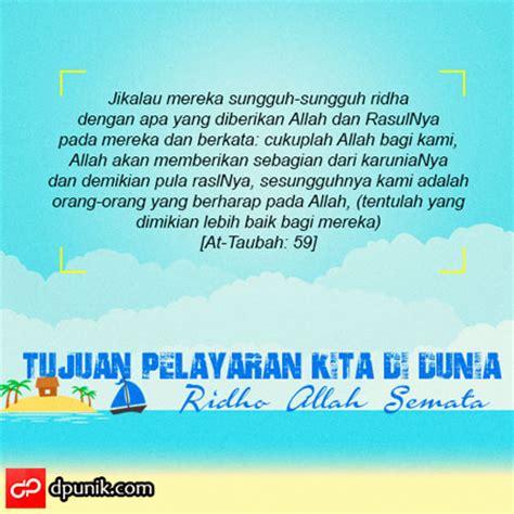 gambar kata kata mutiara al quran penuh hikmah untuk kehidupan dpunik