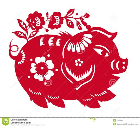 new year year of the golden pig zodiac of pig year royalty free stock photo