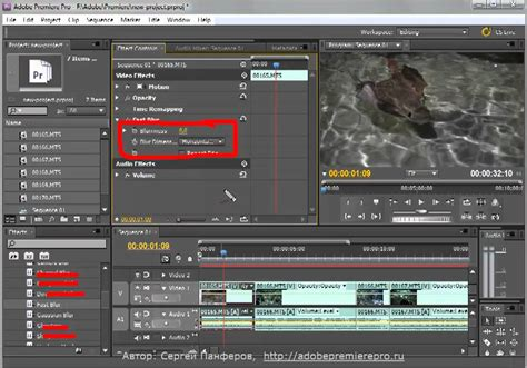 adobe premiere cs6 video effects blog archives erogongreat