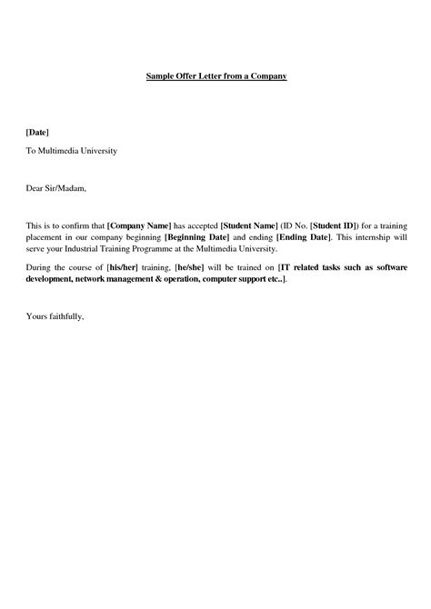 An Offer Letter Exle salary negotiation email template 28 images september