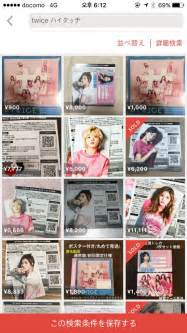 photo cards japanese photocards are selling for 100 usd koreaboo