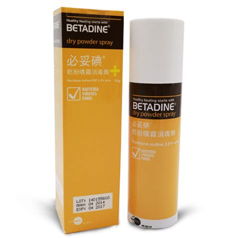 Betadine Powder Spray betadine powder spray 55g 11street malaysia