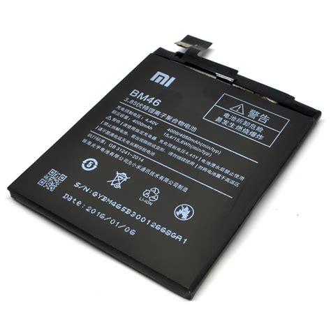 Baterai Mi4c החלפת סוללה בטריה מקורית לכל סוגי שיאומי xiaomi אצלך