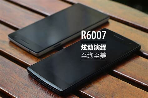Touchscreen Oppo R6007 Find 7 Mini oppo find 7 mini leaked r6007 oneplus forums