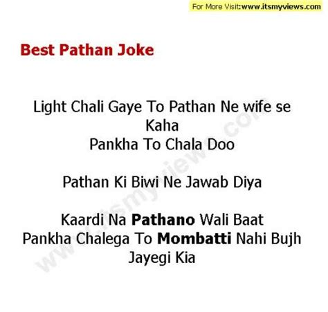best urdu jokes best urdu jokes