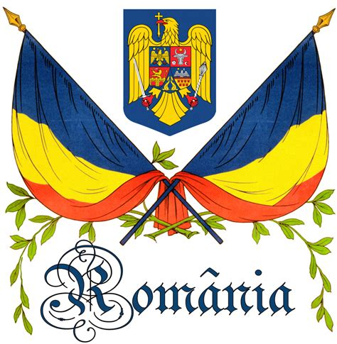The Of by Orders Decorations And Medals Of Romania