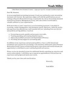 best accounting assistant cover letter exles livecareer