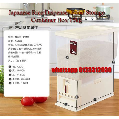 Rice Dispenser Murah japanese rice dispenser food storage container box 15kg