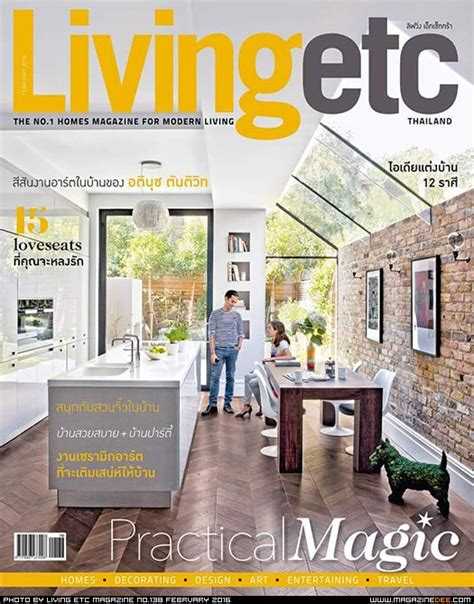 no 72 jan feb 2016 home and living indonesia design น ตยสาร living etc ป ท 12 ฉบ บท 138 february 2016