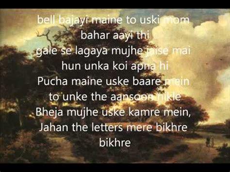 hindi sad love story rap   youtube