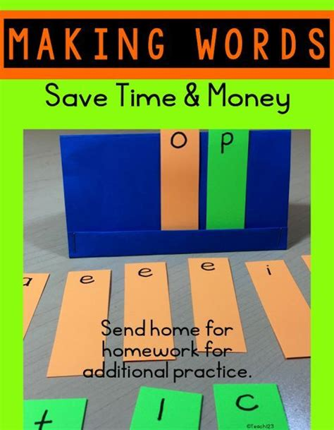 pattern making words patterns word chunks making words and more literacy