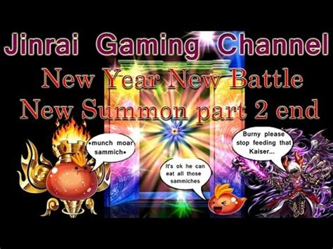 new year 2016 end brave frontier new year 2016 new summons pt2 end