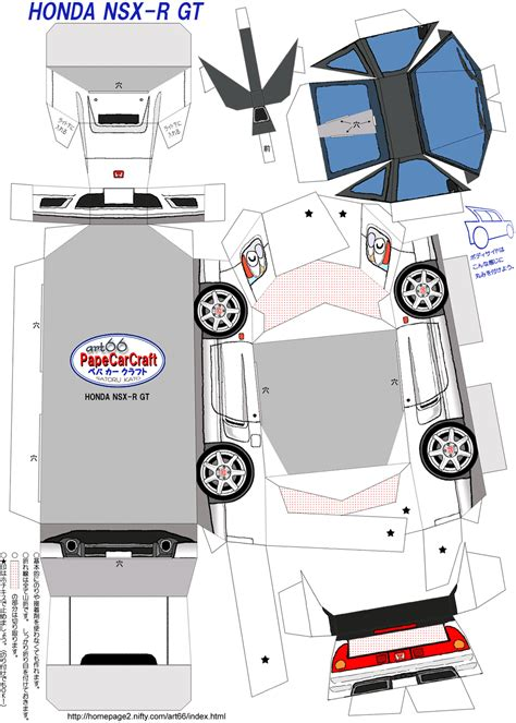 R3 Papercraft - honda paper crafts