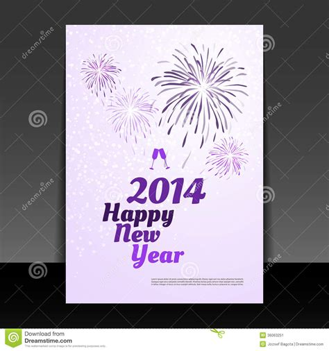 new year cards design new year card happy new year 2014 stock image image