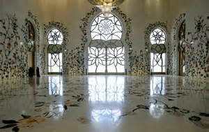 Modern Islamic Interior Design My Home Style