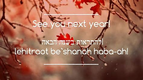top  hebrew wishes  holidays christmas  year