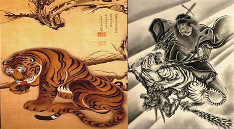 imagenes japoneses para tatuajes historia de los tatuajes japoneses tatuajes de tigres en