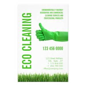 commercial cleaning flyer templates best photos of sle business flyers business flyer