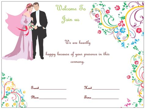 Wedding Invitation Template S Simple And Elegant Microsoft Word Wedding Invitation Template