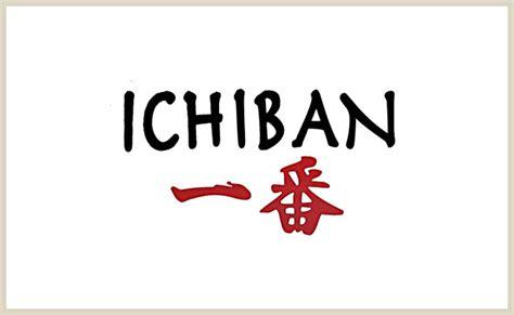 Great Home Designs ichiban japanese thruway center