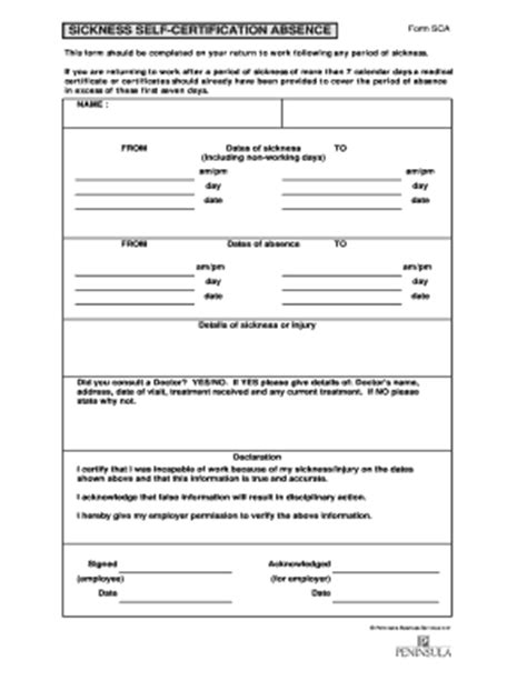 self certification sickness form template sickness leave form fill printable fillable