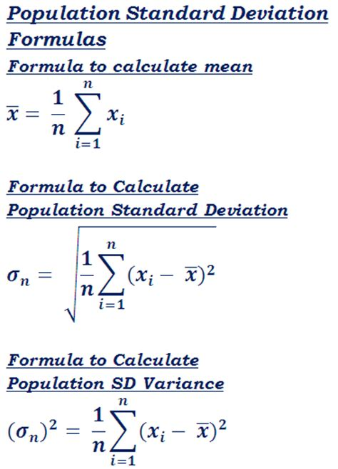 population standard deviation psd calculator