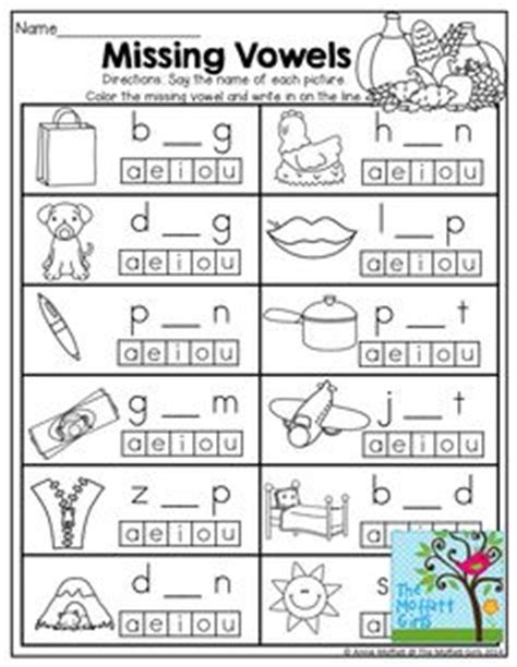 printable missing word games super cvc practice games and printables worksheets