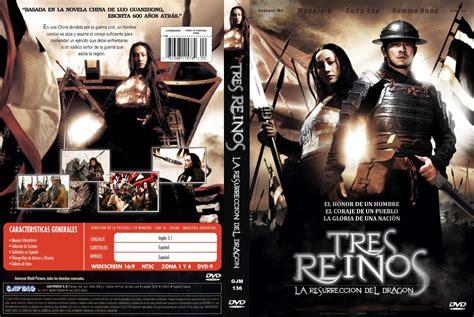 Three Kingdoms Resurrection Dragon 2008 Peliculas Dvd Full Tres Reinos Quot La Resurreccion Del Dragon Quot Three Kingdoms Resurrection Of