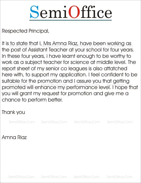 application letter for promotion in teaching application for promotion by school