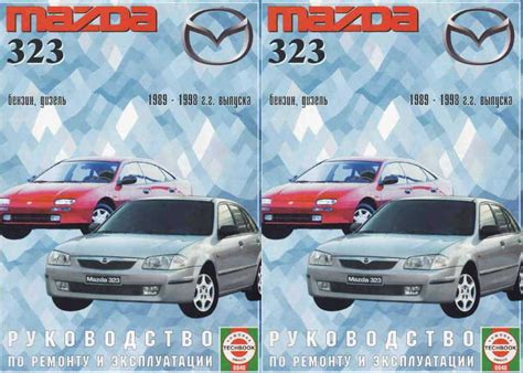 electric and cars manual 1989 mazda 626 head up display мазда 323 1989 мануал focusprogrammy