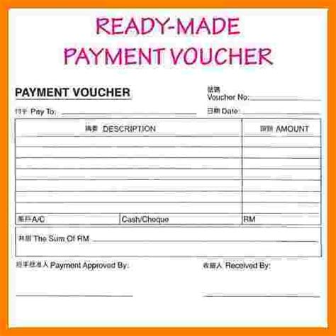 sample of payment voucher images new best s of check payment voucher