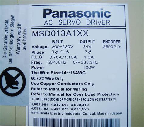 Panasonic Servo Drive Msd 013a1xx reparatur panasonic msd013a1xx ac servo driver 100w 230vac msd013a1xx