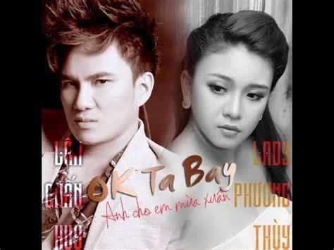 Mba Ta Bay by Ok Ta Bay L 226 M Chấn Huy Offical
