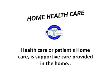 skilled nursing care skilled nursing care in ny