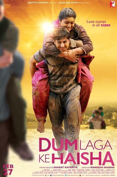 film dum laga ke haisa song dum laga ke haisha movie review bollyspice com the