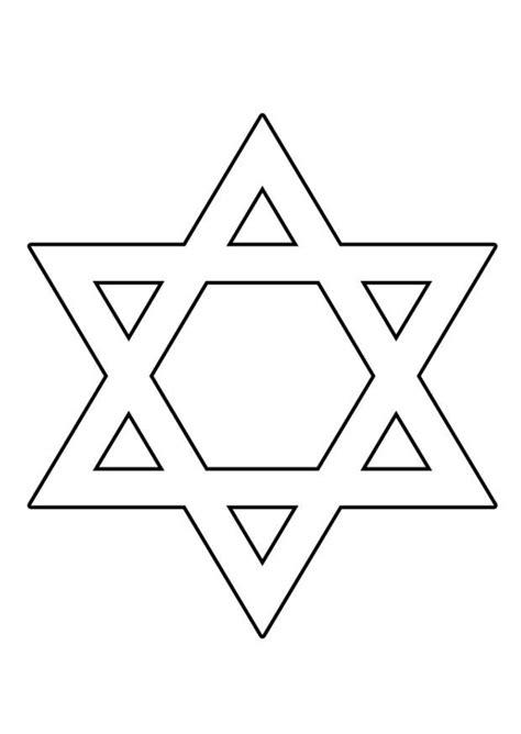 imagenes estrella judia dibujo para colorear estrella de david img 22515