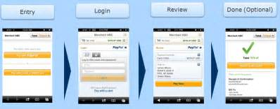 paypal payment page template payflow gateway developer guide and reference paypal