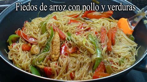 como cocinar fideos de arroz chinos fideos de arroz con pollo y verduras youtube