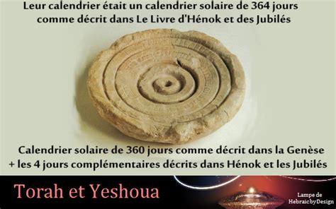 Calendrier Israelite Calendrier Juif