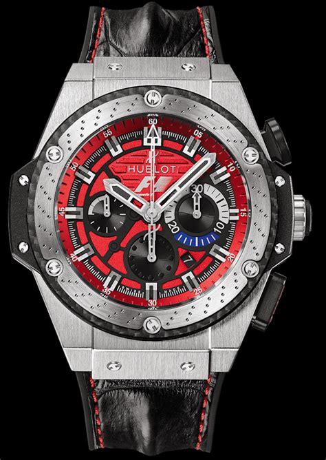 Hublot Formula 1 hublot watches f1