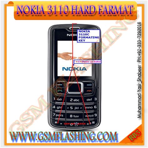 nokia mobile software reset code nokia 3110c and all java mobile hard rest farmat code