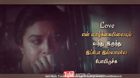 tamil friendship whatsapp status video  tamil status