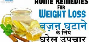 home loss 15 weight loss foods for loss losing belly fast