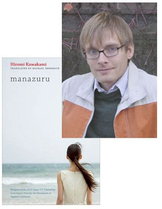 manazuru a novel books beatrice 187 michael emmerich the manazuru tuning fork