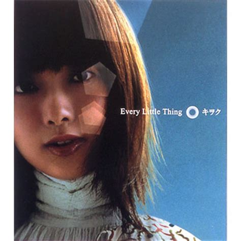 every little thing based 1452142904 mu moショップ海外販売サイト mu mo shop