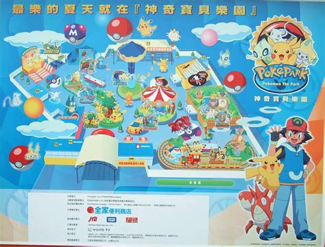 map themed games file pokepark theme park png gamer side of me