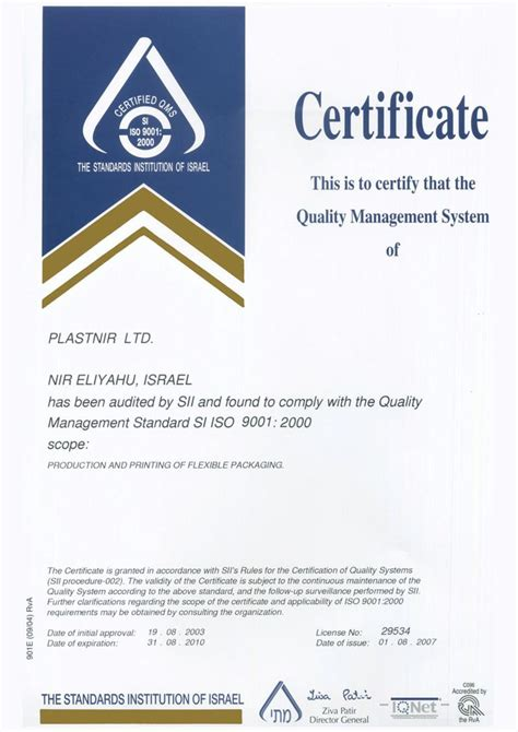 design in certificate 17 best images about good certificate design on pinterest